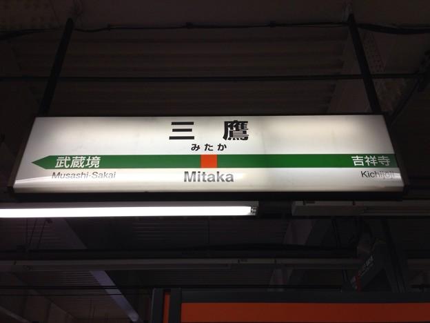 Photos: 三鷹駅 Mitaka Sta.