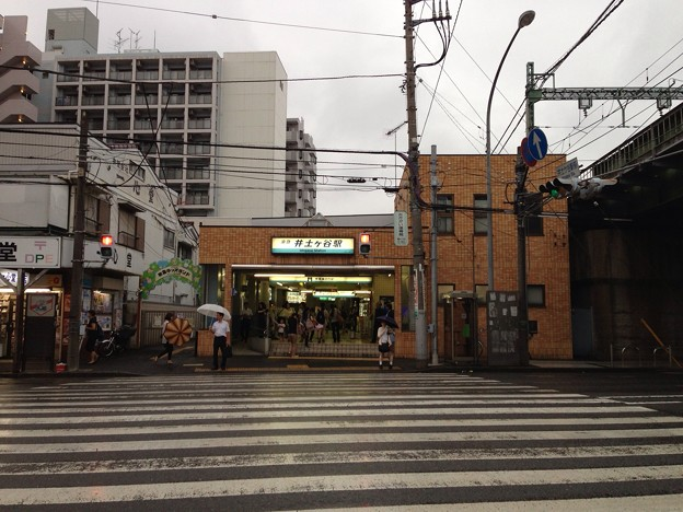 井土ヶ谷駅