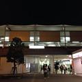Photos: 江田駅
