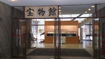 2014-06-30_07_熱田神宮
