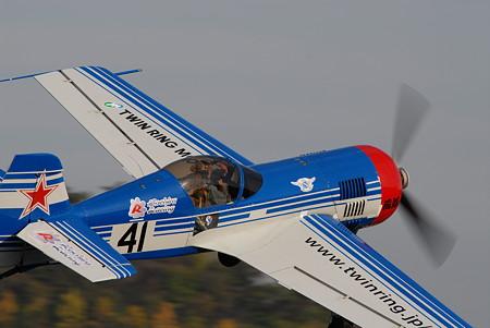 Su-26 スベトラナ・キャパニナ