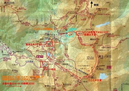 ハイキング+登山ルート地図