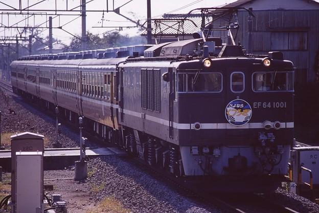 高崎線 64-1001+さよならくつろぎ