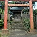 Photos: 稲荷神社(坂ノ下)
