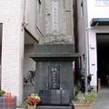 Photos: 39-高知 高知市 坂本龍馬 誕生地碑-20001021-012