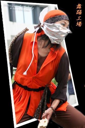 写真: 舞踊工場_スーパーよさこい2008_02