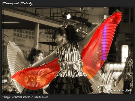 子鳩子兎 横浜百姫隊_東京よさこい2008