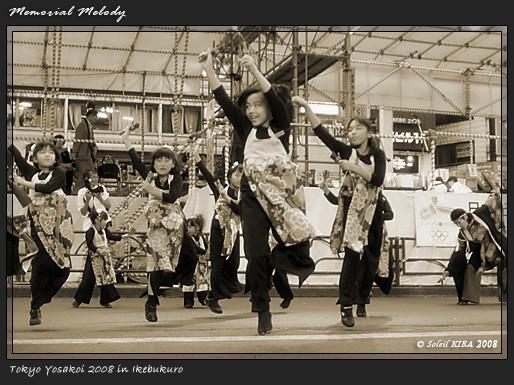 写真: 東海花舞_東京よさこい2008_03
