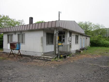 旧陣屋町駅3