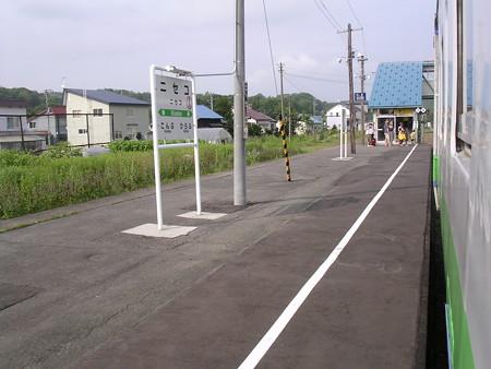 ニセコ駅9