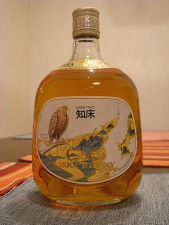 G&G北海道限定発売ボトル