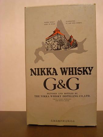 G&G北海道限定発売