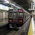 Photos: 阪急 8000系 8032F