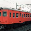 Photos: キハ52 55