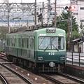 Photos: 京阪600形 601F