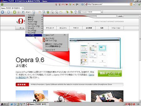 Operaオリジナルボタン:メニュー・プルダウン
