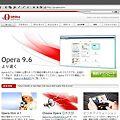写真: Opera公式サイトフルスクリーン表示:アドレスバーとタブバーあり