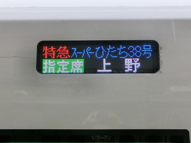 常磐線 スーパーひたち