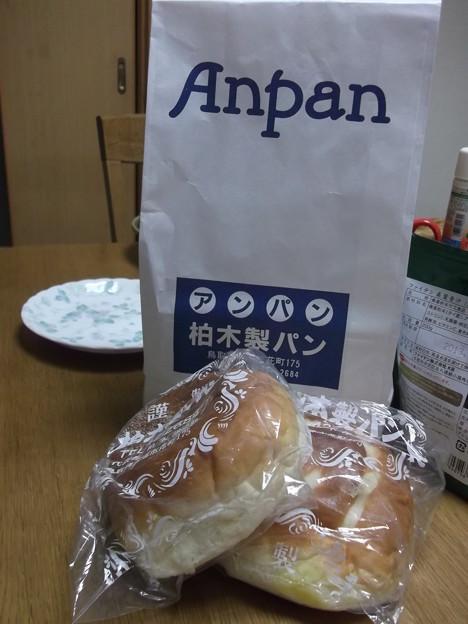 柏木製パン2012.06 (2)
