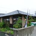 Photos: 籠乃鶏大山 2014.05 (01)