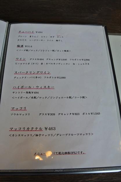 Photos: 籠乃鶏大山 2014.05 (09)