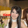 Photos: DSC_0113