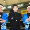 全日本大学野球選手権大会応援 2014.06.11