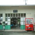 駅舎(えき)