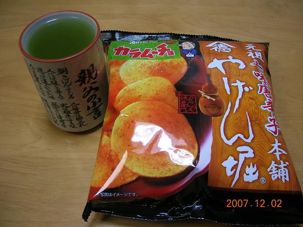 2007.12.02おやつ