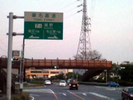 2007_05_03_富士山グルリのひとり走り_28_裾野ICで東名へ。後はひた走る。