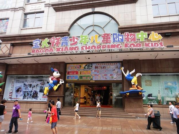 南京東路 歩行街 児童中心