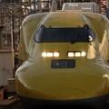 Photos: ドクターイエロー名古屋駅到着