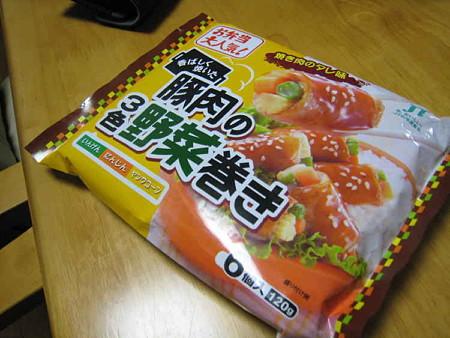 毒入り冷凍食品