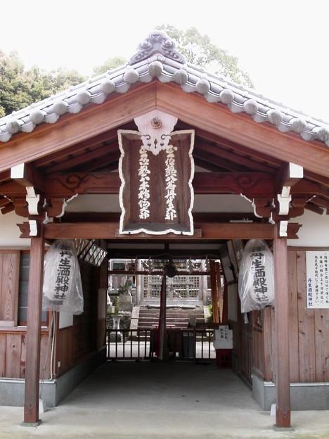 Photos: 丹生酒殿神社06