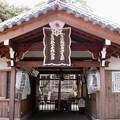 写真: 丹生酒殿神社06