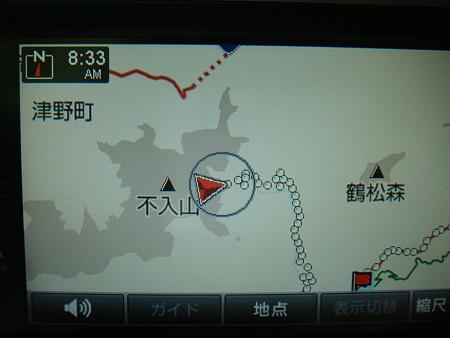 GPSデータ@四万十川
