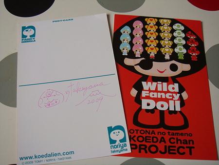 ポストカードとサイン@タケヤマノリヤトークショー