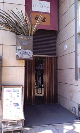 入口の様子@ぴょんぴょん舎 盛岡駅前店
