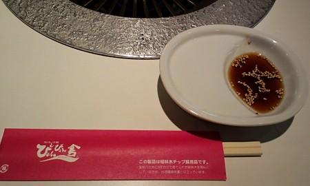 冷麺待ち@ぴょんぴょん舎 盛岡駅前店