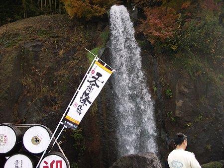 天孫降臨の滝