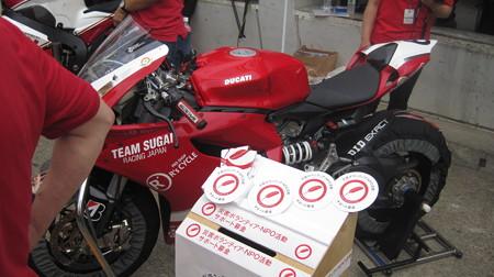 13 2013 6 須貝 義行 チームスガイレーシングジャパン 1199PanigaleS IMG_2122