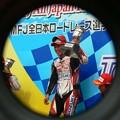写真: 72 2013 12 津田 拓也 ヨシムラスズキレーシングチーム GSX_R1000 P1280014