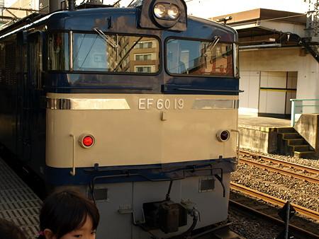 EL奥利根号 EF61-19(高崎駅)