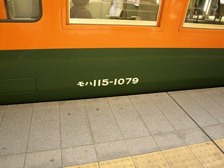モハ115-1079(高崎駅)