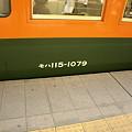 写真: モハ115-1079(高崎駅)