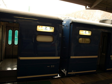 SL奥利根号(水上駅)