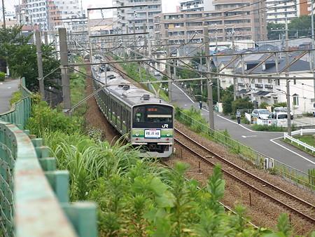 205系横浜線(ヘッドマーク付き)