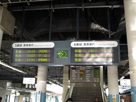 行先案内板(高崎駅)