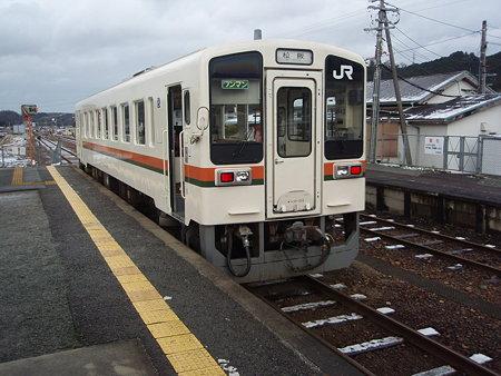 キハ11(家城駅)