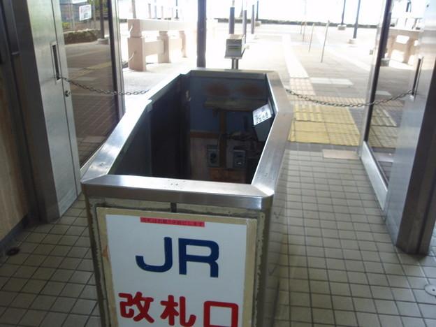 Photos: 宮島桟橋